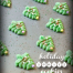 Thumbnail image for Holiday Spritz Cookies