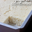 Thumbnail image for White Yogurt Cornbread