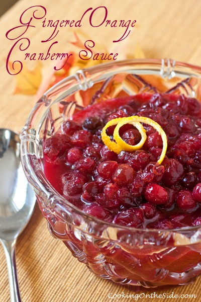 Post image for Gingered Orange Cranberry Sauce…plus more Thanksgiving (On-The-)Sides