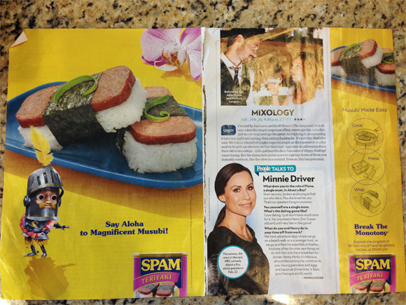 The Spam ad that prompted me to make musubi