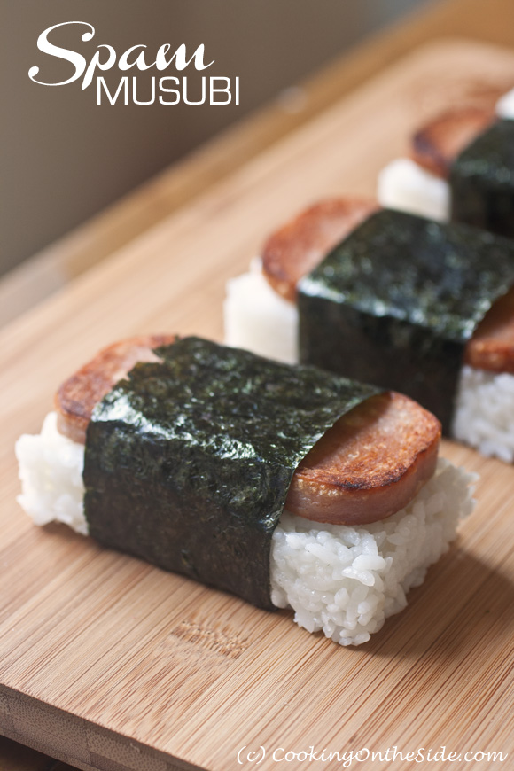 Spam Musubi ...a Hawaiian favorite!